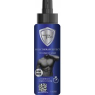 Masfem Caren Cold Therapy Effect Depilatory Spray For Man